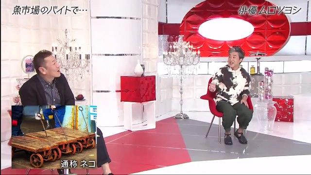 おしゃれイズム 2020年9月13日 ムロツヨシの驚きの3大自慢 後輩女優が語るカッコつけるムロ!
