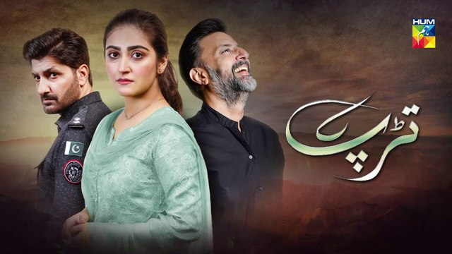 Tarap Episode 26 HUM TV Drama 13 September 2020