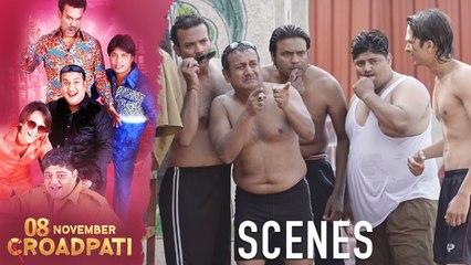 08 November Croadpati Movie Scenes %7C Robbers run away with clothes of the Gullu dada gang