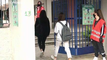 شاهد: المدارس اليونانية تعتمد إجراءات مشددة لاستقبال التلاميذ