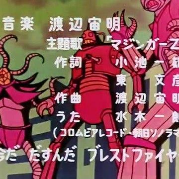 Mazinga Z - 02 - Fermate l'esercito di Ashura