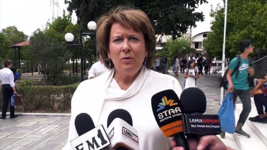 Ελένη Μπενιάτα: Ομαλά η πρώτη ημέρα στα σχολεία της Στερεάς Ελλάδας