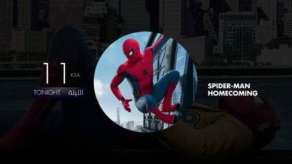 استمتعوا بسهرة الليلة وفيلم SPIDER-MAN: HOMECOMING ..في عرضه الأول الـ11 مساءً بتوقيت السعودية على #MBC2