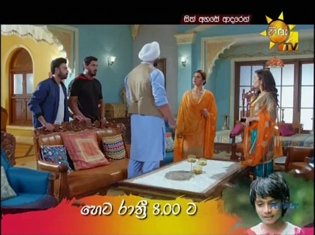 Sith Ahase Adaren (17) 14-09-2020 Thumbnail