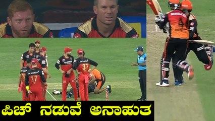 IPL2020 SRH VS RCB | Rashid Khan ಹಾಗು Abhishek ಒಂದೇ ಬಾಲಲ್ಲಿ ಔಟ್ ಆದ್ರಾ ? | Oneindia Kannada
