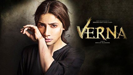 Verna - The Movie | Mahira Khan | Haroon Shahid | Zarrar Khan | Naimal Khawar | Full HD Video