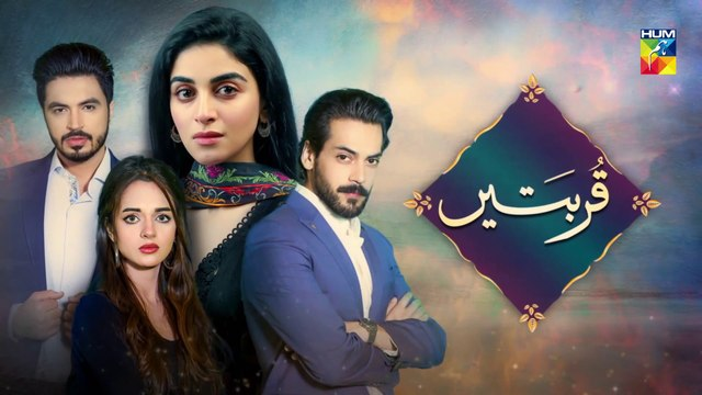 Qurbatain Episode 22 Promo HUM TV Drama