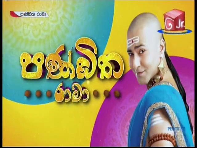 Panditha Rama (378) - 15-09-2020 Thumbnail