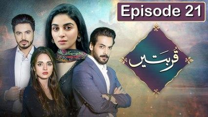 Qurbatain Episode 21 HUM TV Drama 15 September 2020