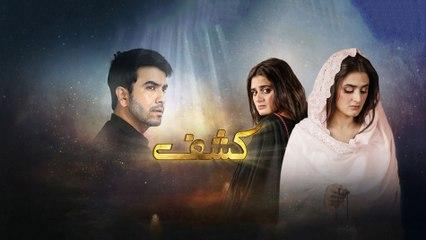 Kashf Episode 24 Promo HUM TV Drama