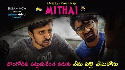 Priyadarshi & Rahul funny conversation with Kamal Kamaraj | Mithai Movie Streaming On Amazon Prime