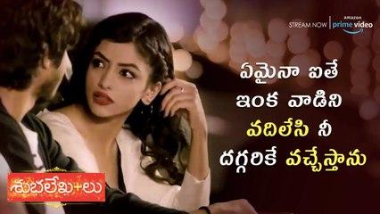 Diksha funny romantic talk with Srinivasa Sayee | SUBHALEKHA+LU Movie Streaming Now on Amazon Prime