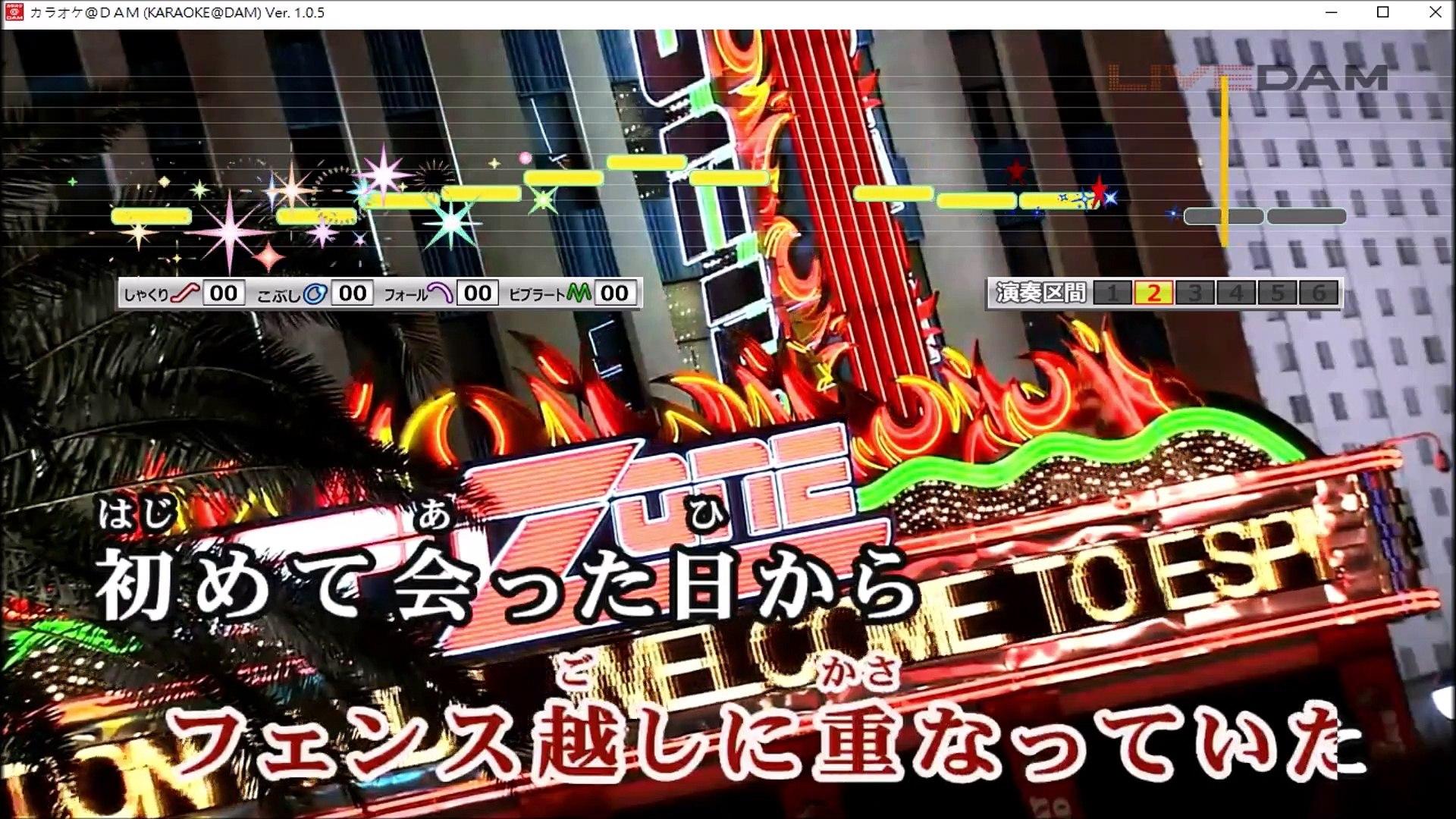 【カラオケ 歌ってみた】 YOASOBI 夜に駆ける 【coverd by 幻陵】