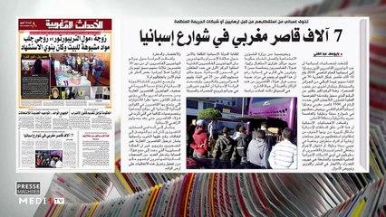 Presse Maghreb - 16/09/2020