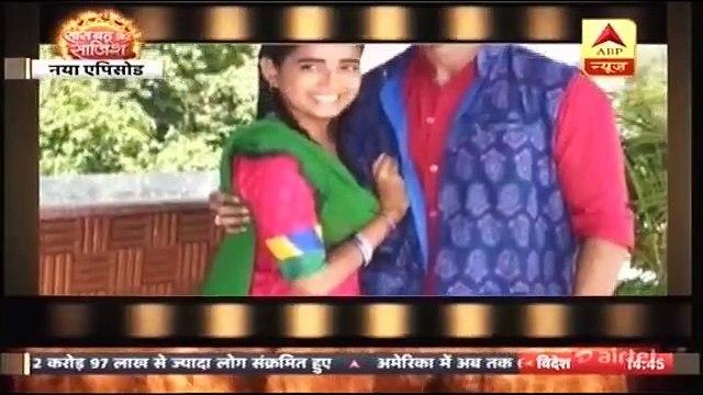 Saas Bahu aur Saazish - 16th September 2020 Full Episode