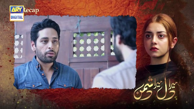 Mera Dil Mera Dushman | Episode 61| 16th September  2020  |  ARY Digital  Drama