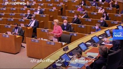 محورهای سخنرانی سالانه رئیس کمیسیون اتحادیه اروپا؛ از هشدار به بریتانیا و ترکیه تا بحران کرونا