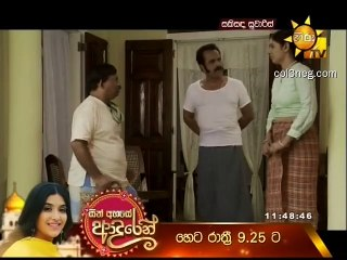 Sakisanda Suwaris Episode 4