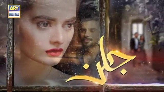 Jalan - Episode 14 -16th September 2020 -ARY Digital Drama