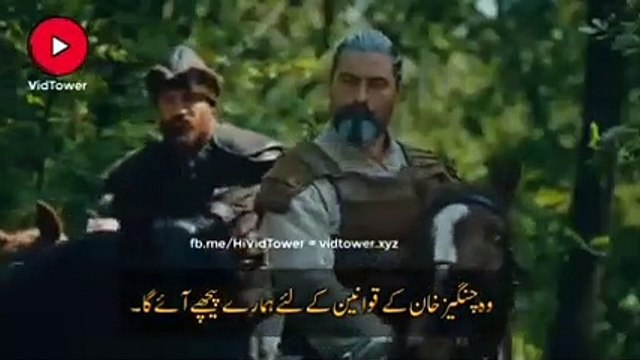 Kurulus Osman Season 1 Episode 26 With Urdu Subtitles Part 2
