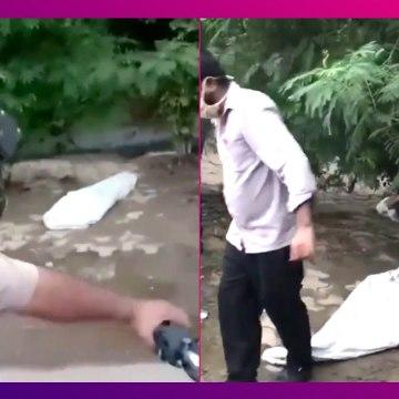 'Dead Body' Found on Roadside: 'মৃত' ব্যক্তি জেগে উঠে বসল সোজা হয়ে!