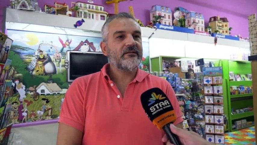 """Εμπορικός σύλλογος Λαμίας: """"Τα κάστρα πέφτουν εκ των έσω!"""" """"Το #giatontopomas έγινε #giatinpartimas."""