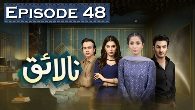 Nalaiq, Episode 48, Official HD Video - 17 September 2020
