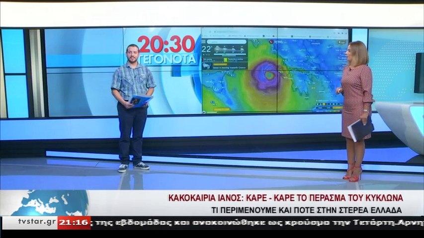 Ο Γ. Γεωργαντάς για τον Μεσογειακό κυκλώνα στην Στερεά