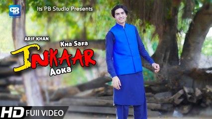 Pashto new songs 2020 | Kha Safa Inkar Aoka | Arif Khan - New Song | Music | Pashto Video Song | hd