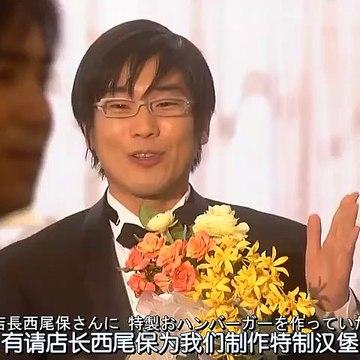 日劇-求婚大作戰01
