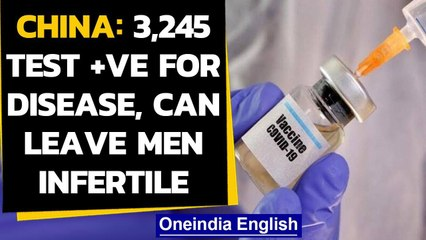 China: 3,245 test positive for a bacterial disease that can leave men infertile | Oneindia News