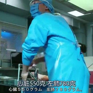 零之真實:監察醫松本真央01