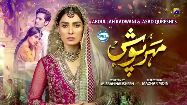 Meherposh-Episode 25 -18th September 2020 -HAR PAL GEO