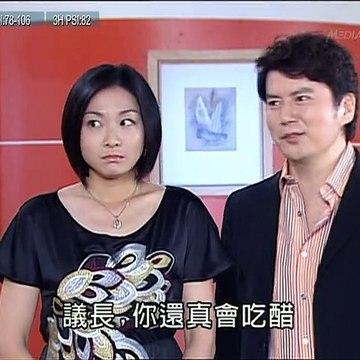 Love Episode 761-Ming Ming Highlight