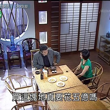 Love Episode 762-Ming Ming Highlight