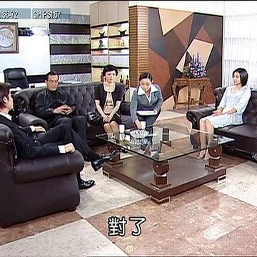 Love Episode 763-Ming Ming Highlight