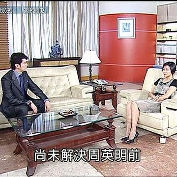 Love Episode 767-Ming Ming Highlight