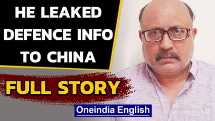 Delhi Journalist 'leaked' information to China, arrested | Oneindia news
