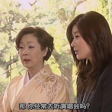 日劇-大姐頭04