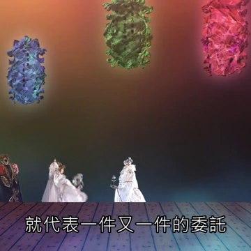 霹靂兵烽決 - 02 part2