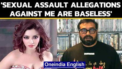 Anurag Kashyap dismisses allegations levelled by Payal Ghosh | Oneindia News