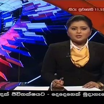 Hiru TV News 11.55 - 20-09-2020