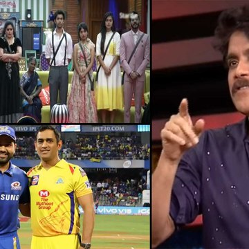 Bigg Boss Telugu 4 VS IPL 2020 ఐపీఎల్ ఉన్నా బిగ్ బాస్ షోకి క్రేజ్ తెచ్చిన నాగ్!! || Oneindia Telugu