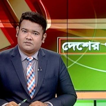 NTV Desher Khobor | 20 September 2020