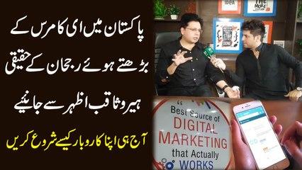 Saqib Azhar (CEO Enablers) - The Real Hero Behind eCommerce Rise in Pakistan