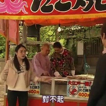 日劇-極道鮮師 第3季_4