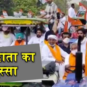 किसानों का विरोध प्रदर्शन