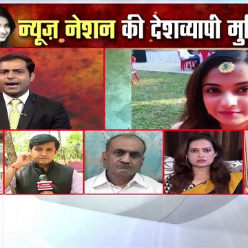 Why Disha's freinds are not in public?