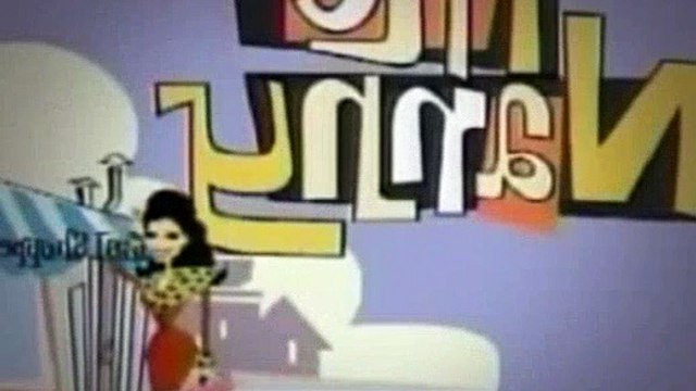 The Nanny S02E01 - Fran Lite