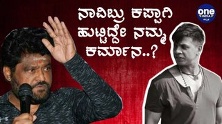 Duniya Vijay ಮಾತು ಕೇಳಿ ಬೇಸರ ಮಾಡಿಕೊಂಡ Jaggesh | Filmibeat Kannada